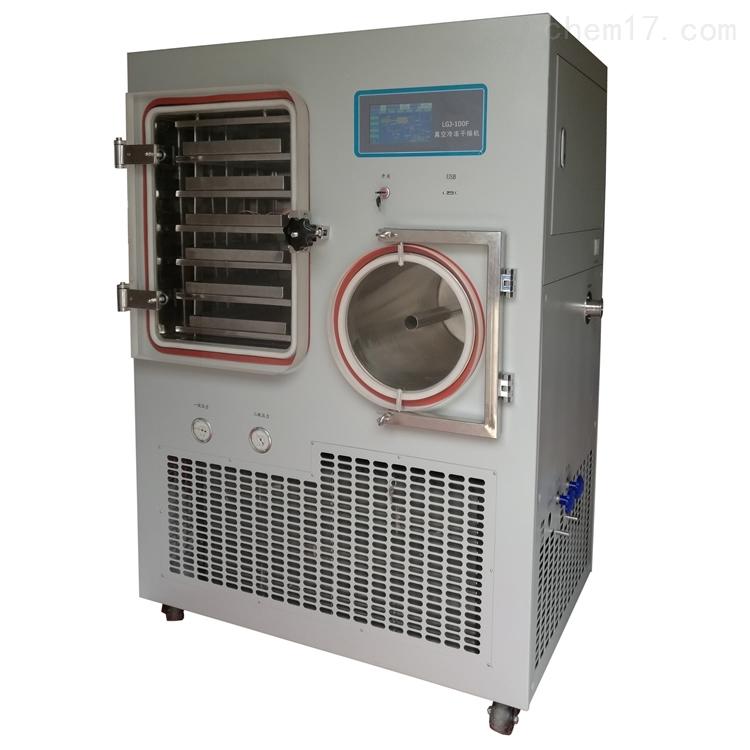 LGJ-50F生物制药中试硅油冷冻干燥机