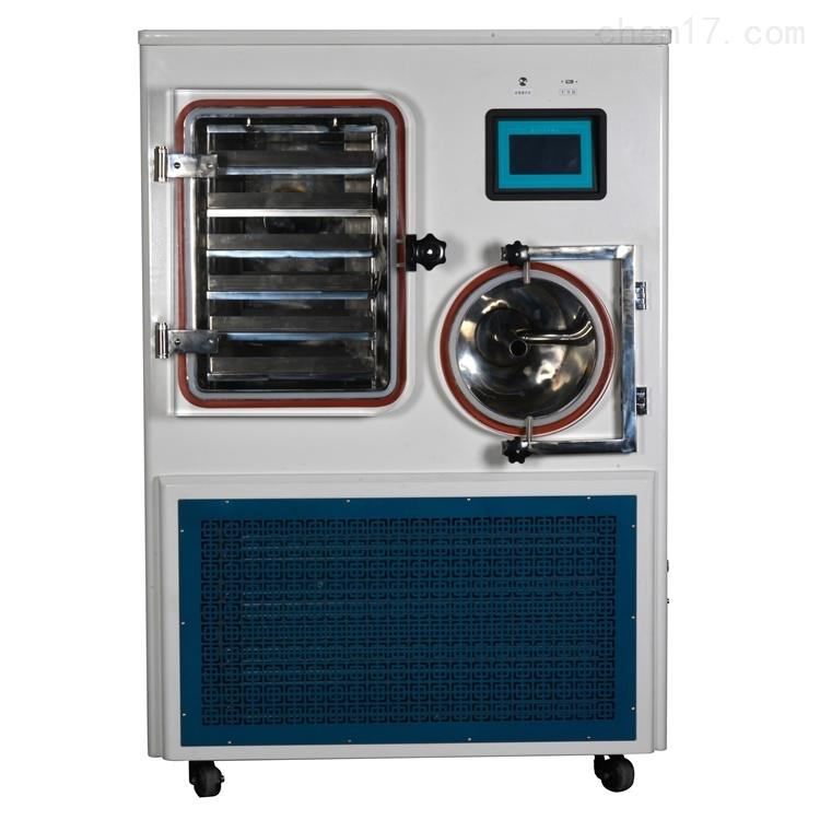 一平方真空冻干机 生物制品冷冻干燥机
