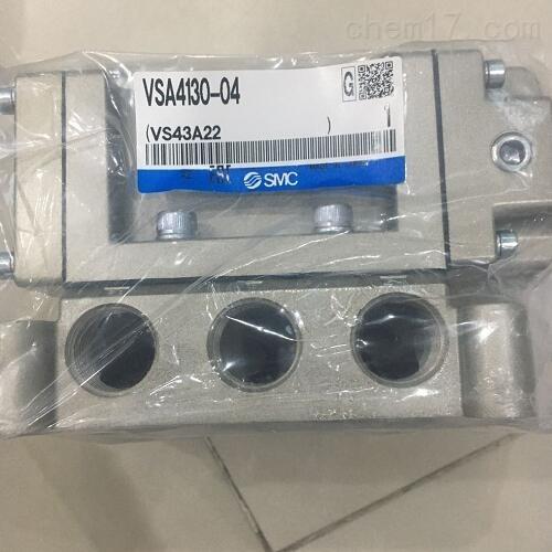 销售日本SMC3通电磁阀/先导式