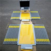 40吨汽车称重带打印无线便携式地磅