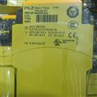 PNOZ X2P 24V/AC 皮尔兹PILZ继电器