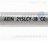 埃因2YSLCY-JZ/JB透明护套变频电缆