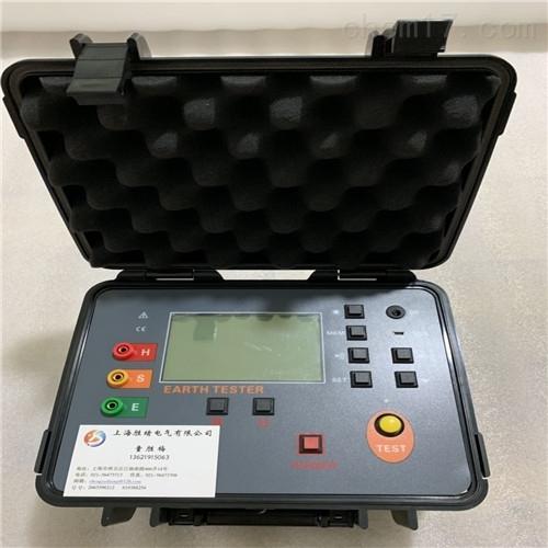 承试四级电气接地电阻测试仪