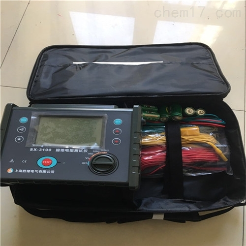 HT2571 数显接地电阻测试仪