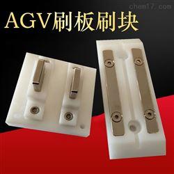 6极60A AGV充电装置