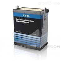 MODEL 040GSE多用途多组织超声模体