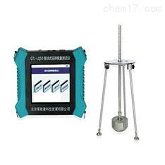 触屏防水落球式回弹模量测试仪