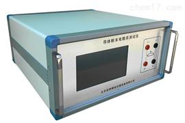GEST-121T尘土比电阻测定仪