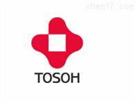 Tosoh授权代理