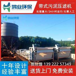 HYDY3500WP1FZ三亚创新科技建筑垃圾污泥榨干设备