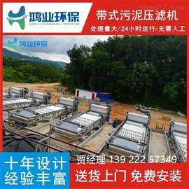 HYDY3500WP1FZ桂林2021版盾构泥浆过滤设备无需人工操作