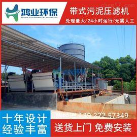 HYDY3500WP1FZ吉安15年源头生产厂家河道清淤污泥过滤设备