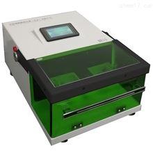BR10冷凍研磨儀