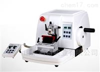 HD-KD-3398-Ⅵ电脑快速冷冻石蜡两用切片机