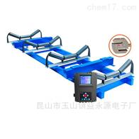 ACX小型皮带定量给料机 电子皮带秤