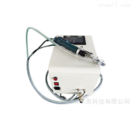 ME-LSJ-SC米恩LSJ-SC 吹气式手持自动锁螺丝机