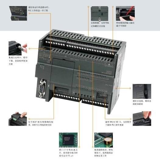 西门子模块6ES7322-1FH00-0AA0