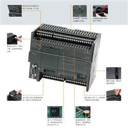 一级代理西门子PLC模块代理商