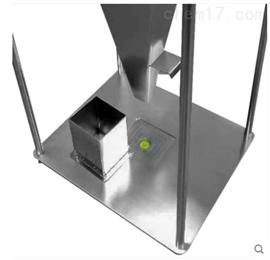GCMD-18798固态速溶茶自由流动堆积密度测定仪