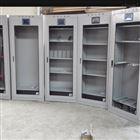 1.1m喷塑安全工具柜