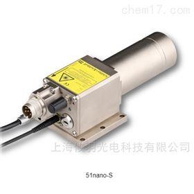 SK 51nano-S光纖耦合低相干激光源