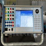 六相微机继电保护智能测试仪