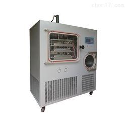 中试0.5平米压盖型冷冻干燥机LGJ-50F价格