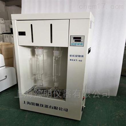上海豫明索式提取器BSXT-02