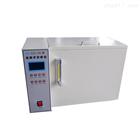 水泥氯離子含量分析儀測氯蒸餾快速試驗器
