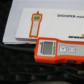 手持式袖珍型可燃气体检测仪