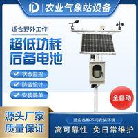 JD-QC9農業氣象站