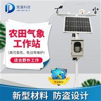 JD-NYQX农业智能气象站