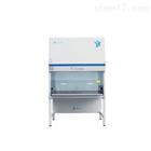 HFsafe-900LCB2气流模式100外排力康生物安全柜