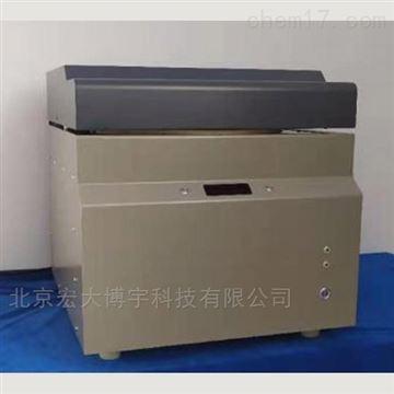 全自动工业分析仪*灰分和挥发分含量检测