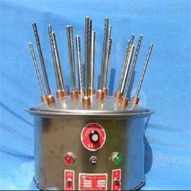 ZRX-16800气流式气体烘干器