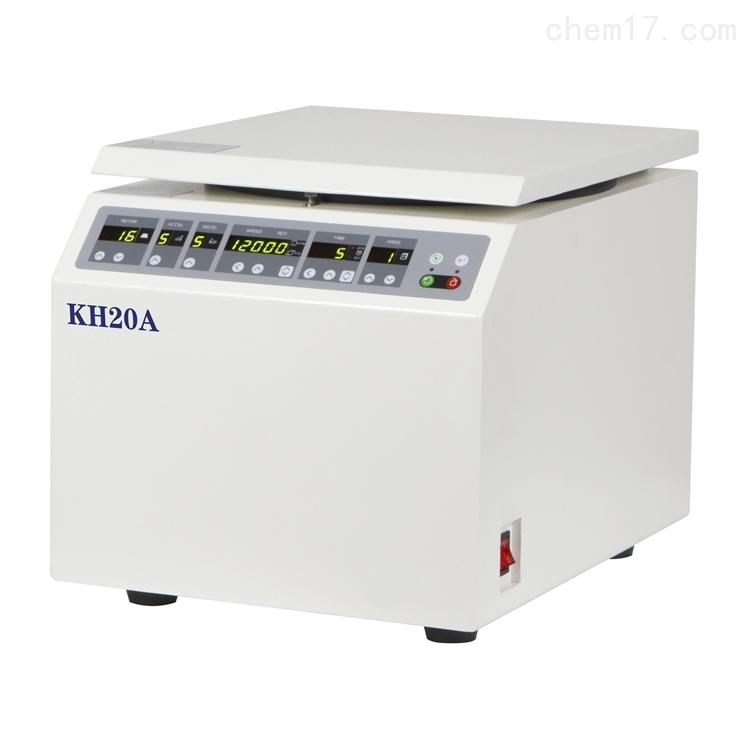 KH20A台式高速离心机