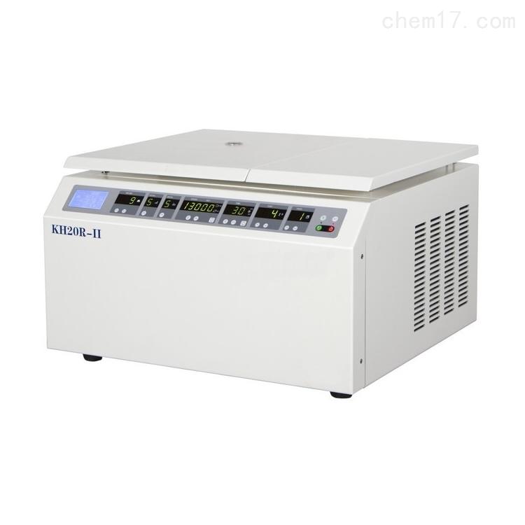 KH20R-II台式高速冷冻离心机