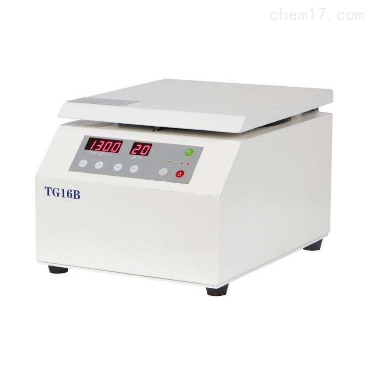 TG16B台式高速离心机