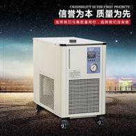 高温冷水机LX-1000-500-D5H65