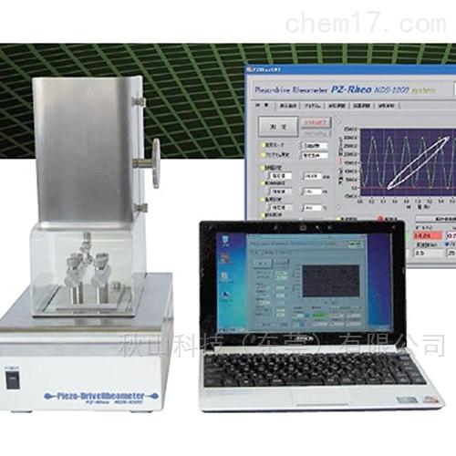 日本syscom流变仪NDS-1000