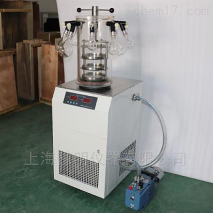 冷冻干燥机FD-1D-80