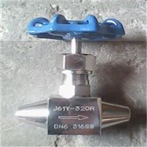 J61Y高溫高壓針型閥