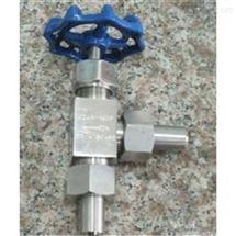 J24W外螺紋角式針型閥