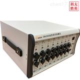 CR6300动态信号分析试验数据采集仪器