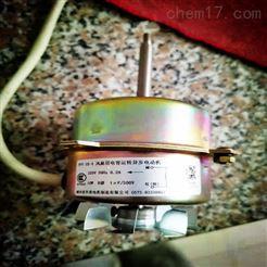 山东 YPY型风扇用电机