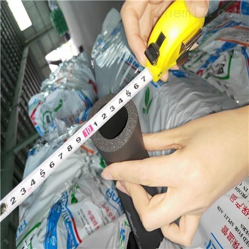 隔音 隔热 保温 橡塑海绵管 橡塑空调管价格