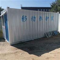 工地集装箱养护室设备