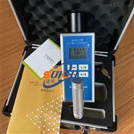 BG9521便携式辐射检测仪