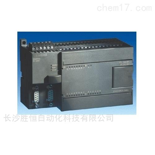 西门子电池卡6ES7291-8BA20-0XA0