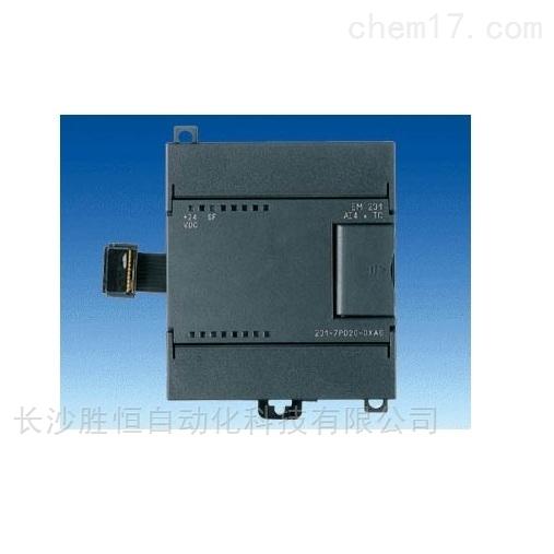 西门子直流电源模块6ES7214-2AD23-0XB8